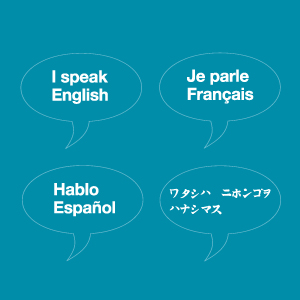 An invitation to break down the language barrier